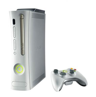 Xbox 360 Elite Price Drop, Xbox 360 Pro Removed « Favonian Gamer's